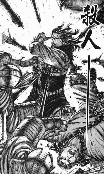 火鳳燎原 -- 006