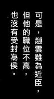 火鳳燎原 -- 015