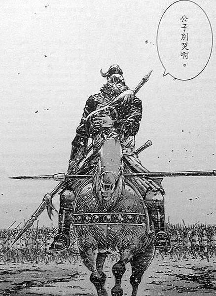 火鳳燎原 -- 012
