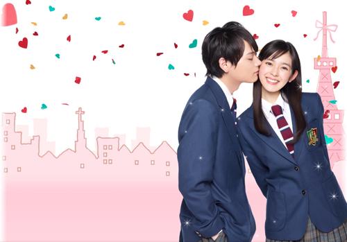 Itazurana Love in TOKYO -- 01
