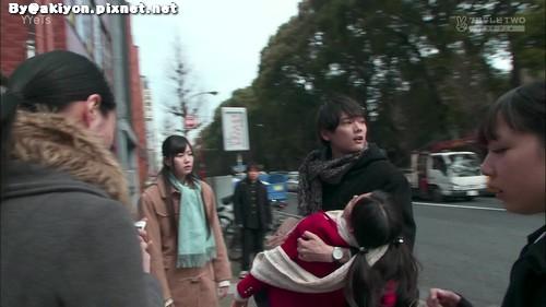 Itazurana Love in TOKYO -- 02