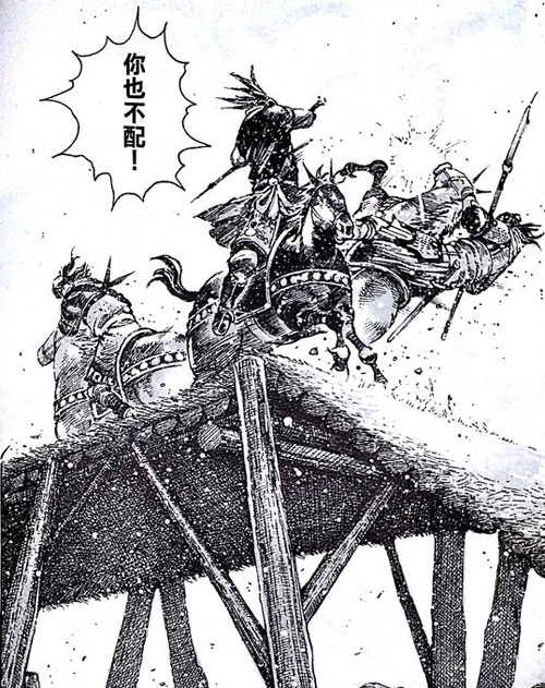 火鳳燎原 -- 027