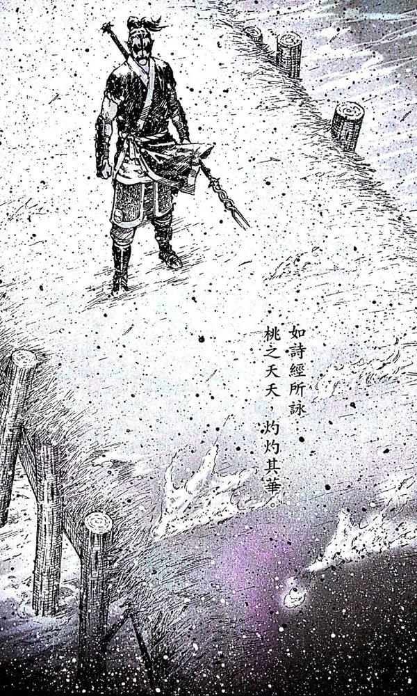 火鳳燎原 -- 029
