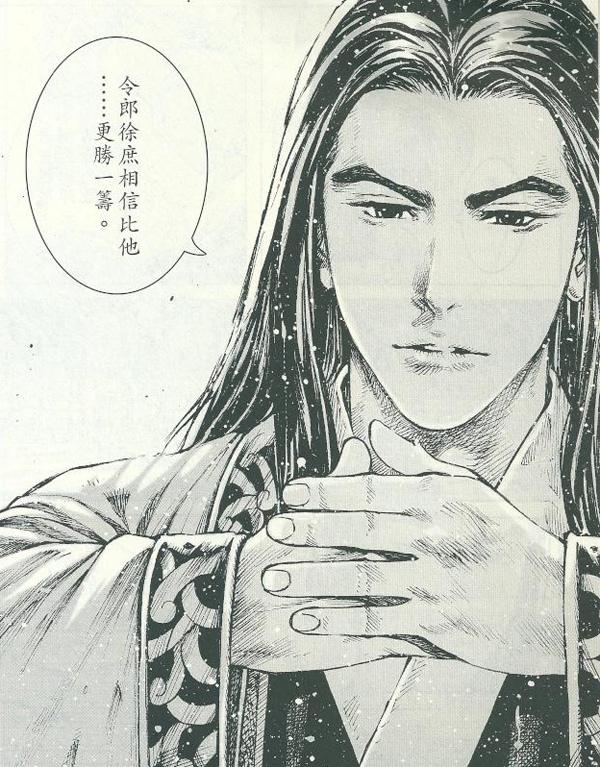 火鳳燎原 -- 032