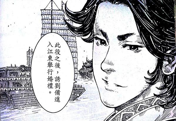 火鳳燎原 -- 040
