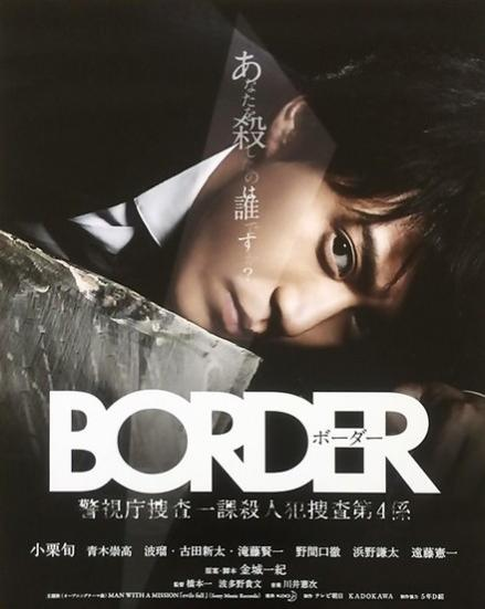 BORDER 01.jpg