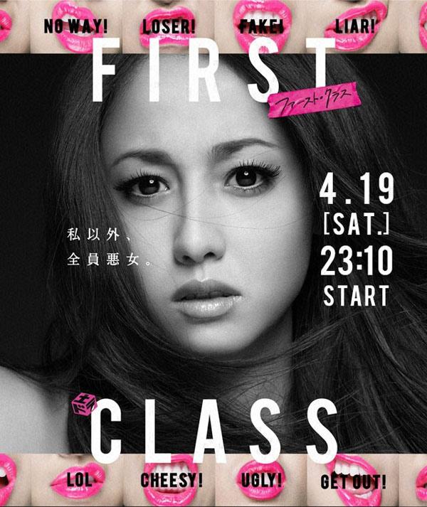 FIRST CLASS 01