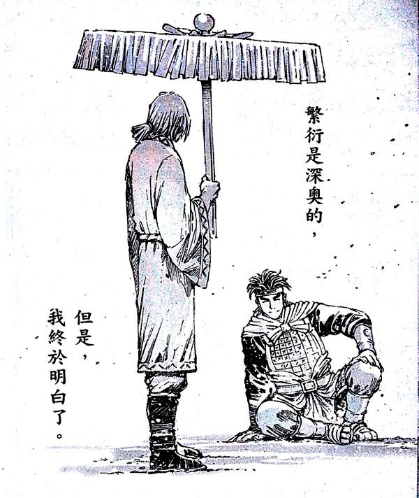 火鳳燎原 -- 047