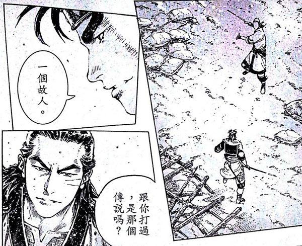 火鳳燎原 -- 048