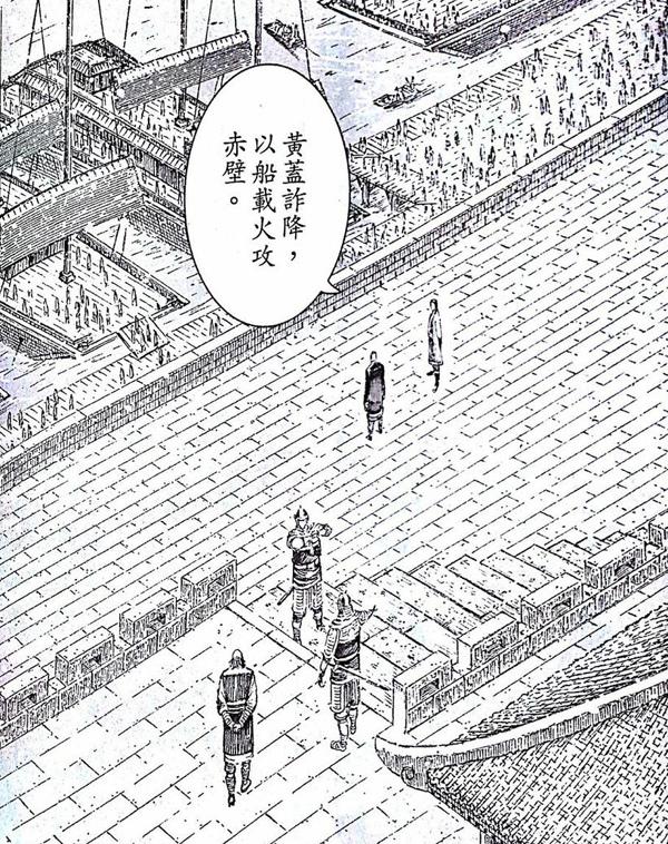 火鳳燎原 -- 049