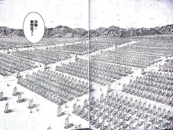 火鳳燎原 -- 054