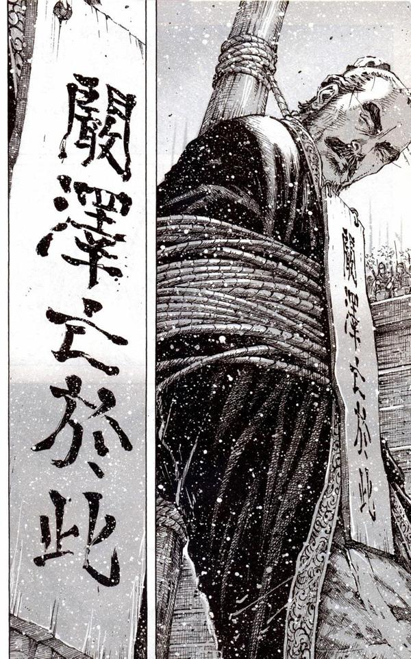 火鳳燎原 -- 056