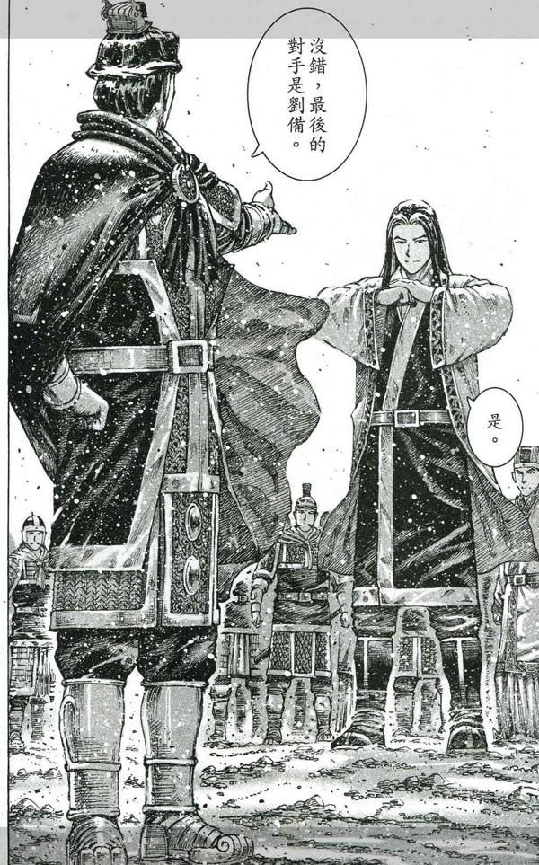 火鳳燎原 -- 058