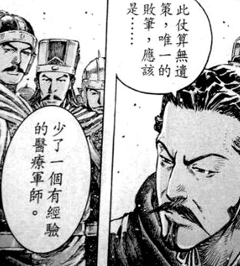 火鳳燎原 -- 059