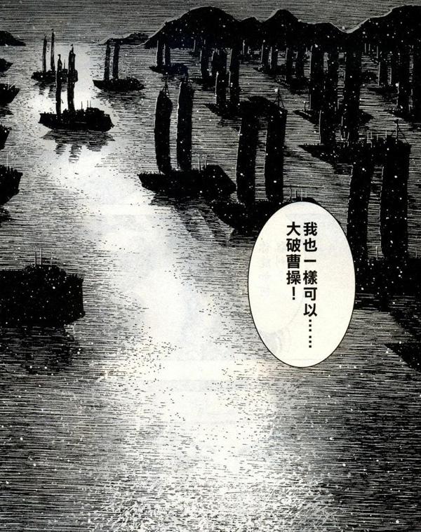 火鳳燎原 -- 064.jpg