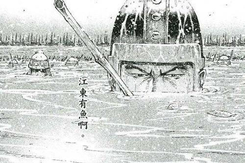火鳳燎原 -- 073