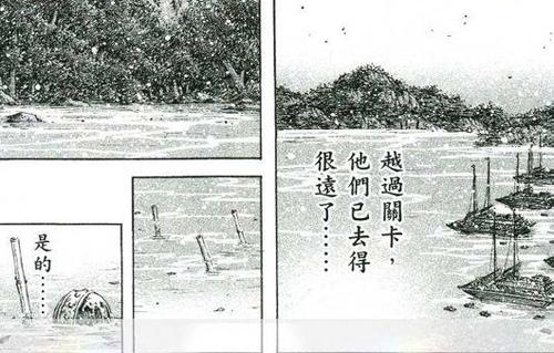 火鳳燎原 -- 072