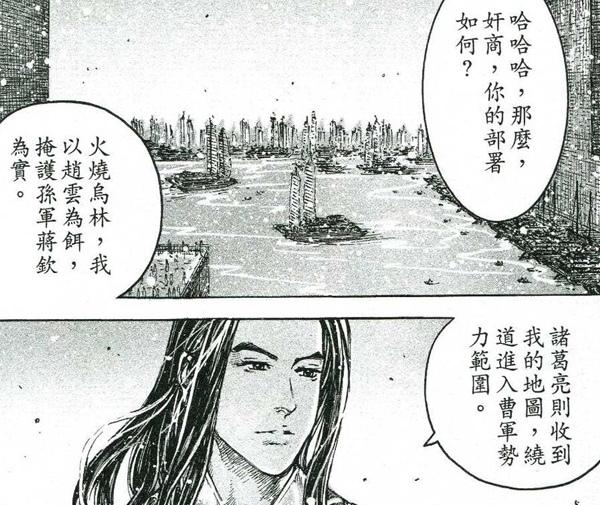 火鳳燎原 -- 078