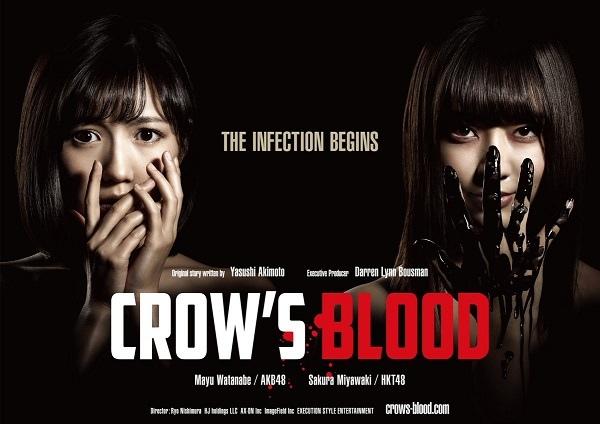 CROW'S BLOOD.jpg