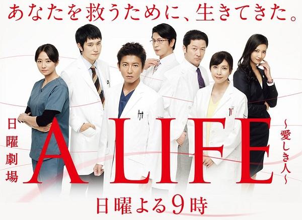 A LIFE~愛しき人~.jpg