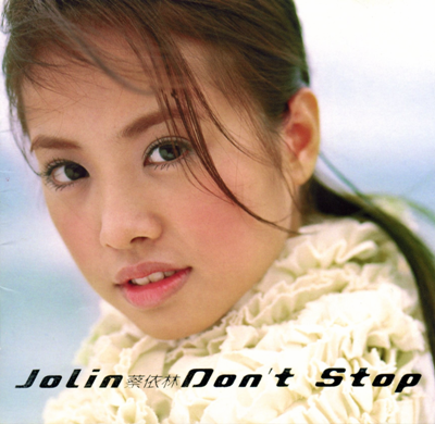蔡依林_(Jolin_Tsai)_-_Don't_Stop.png