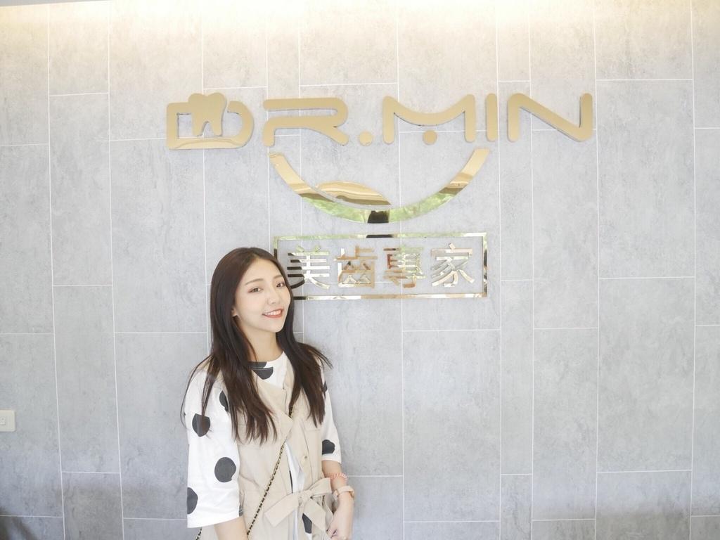 Dr.Min美齒專家-台中牙齒美白推薦