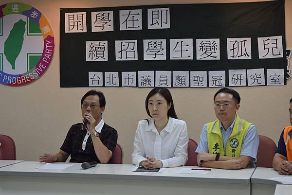 由左至右張爸爸 台北市議員顏聖冠 新北市議員李坤城