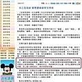 2010-09-09_134611.jpg