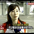 20110213新生高橋下籃球場.bmp