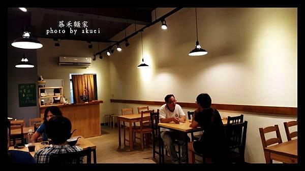 慕禾麵家_5779.jpg