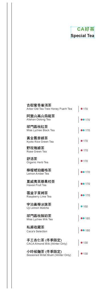 menu_Page_5