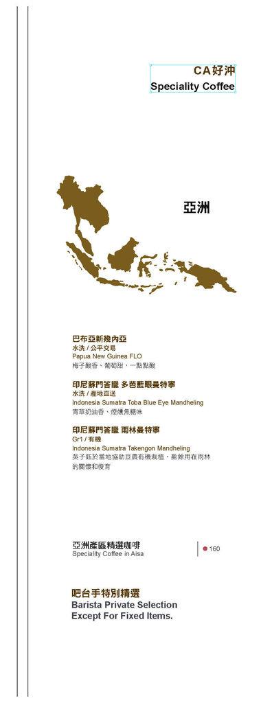 menu_Page_1