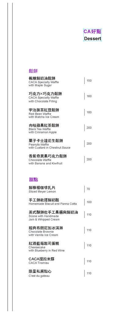 menu_Page_8