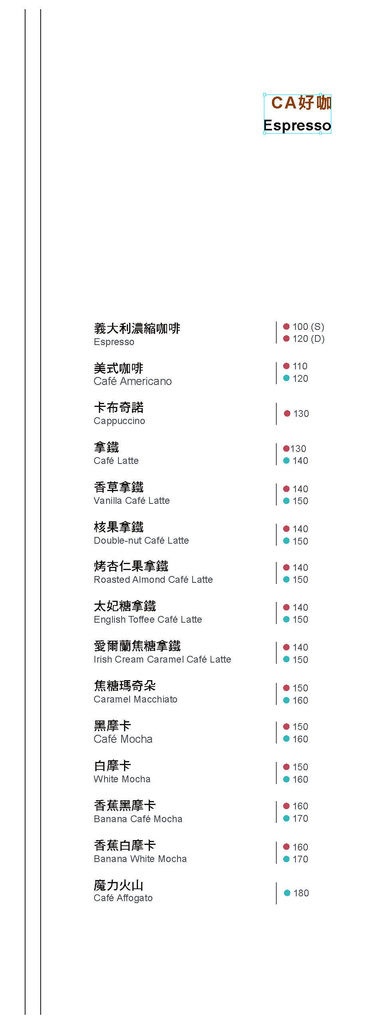 menu_Page_4