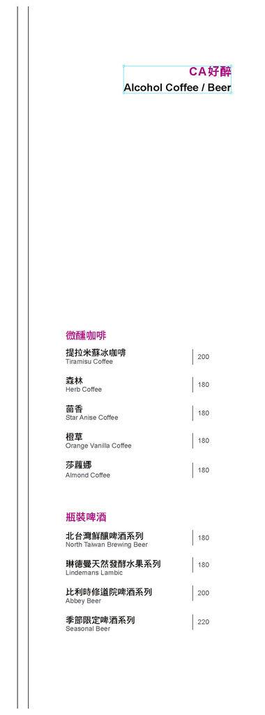 menu_Page_7