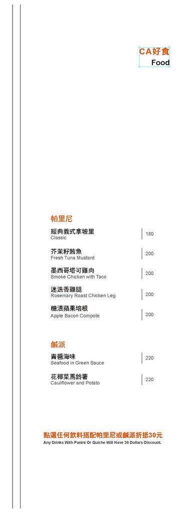 menu_Page_9