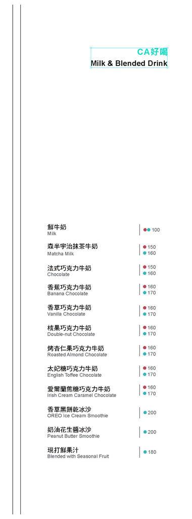 menu_Page_6
