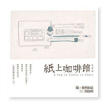 cool card-o-new-正面-01