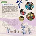 jprail_r7_c1.jpg