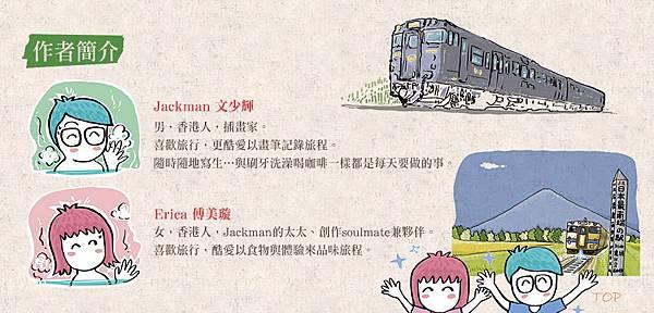 jprail_r10_c1.jpg