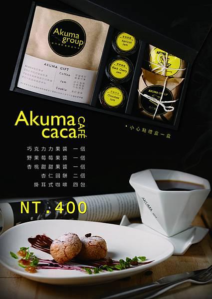 AKUMACACA_A3_中秋禮盒_1.jpg