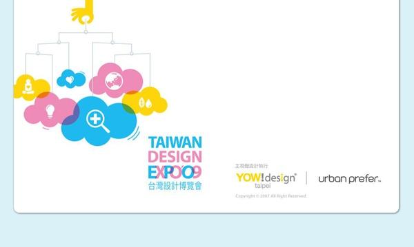 YOW!DESIGN.JPG