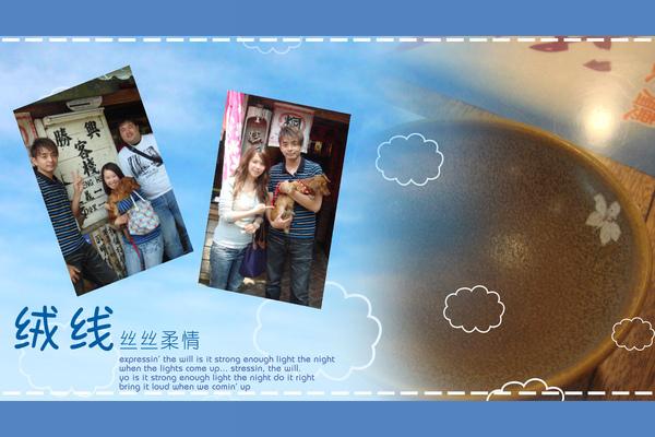 DSC00013-1.jpg