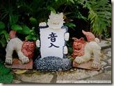CIMG2276_在沖繩到處可見的吉祥物