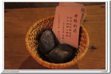 DSC05183_名片