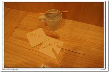DSC05371_拿咖啡當墨水就能寫字