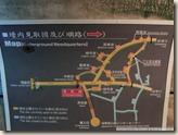 CIMG2912_壕內地圖