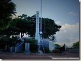 CIMG2977_海軍戰歿者慰靈之塔