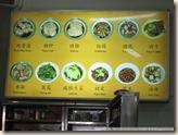 IMG_2451_這邊幾樣主要的菜色