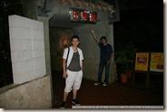 IMG_4468_玉泉洞入口